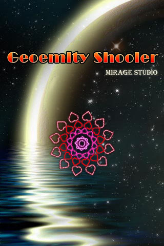 Screenshot G-Shooter